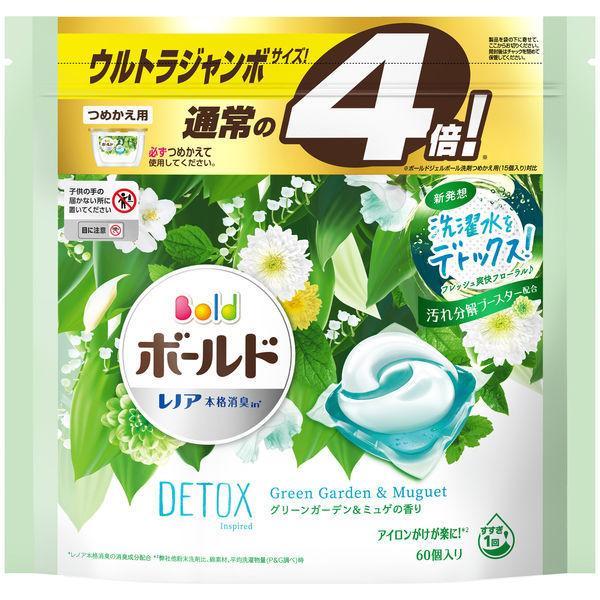ボールド ジェルボール3D グリーンガーデン 爆買い送料無料 ミュゲの香り おすすめ 詰め替え 1個 ウルトラジャンボ Pamp;G 洗濯洗剤 60粒入