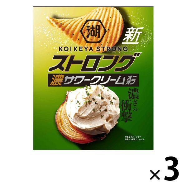 湖池屋 KOIKEYA STRONGポテトチップス スナック菓子 全商品オープニング価格 3袋 期間限定今なら送料無料 サワークリームオニオン