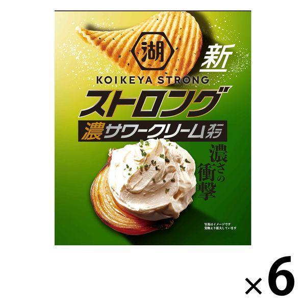 湖池屋 KOIKEYA STRONGポテトチップス 輸入 サワークリームオニオン スナック菓子 6袋 送料無料でお届けします
