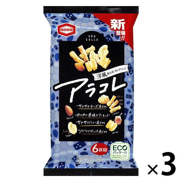 亀田製菓 開店祝い 洋風あられコレクション 信用 アラコレ 80g 3袋