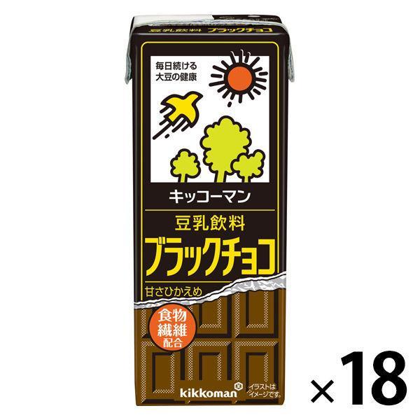 注文後の変更キャンセル返品 キッコーマン 豆乳飲料ブラックチョコ 200ml 18本入 1箱 数量限定