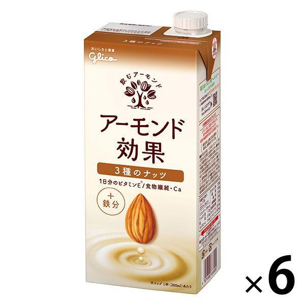 グリコ アーモンド効果 3種のナッツ 安い 激安 プチプラ 高品質 セール 特集 6本入 1箱 1000ml