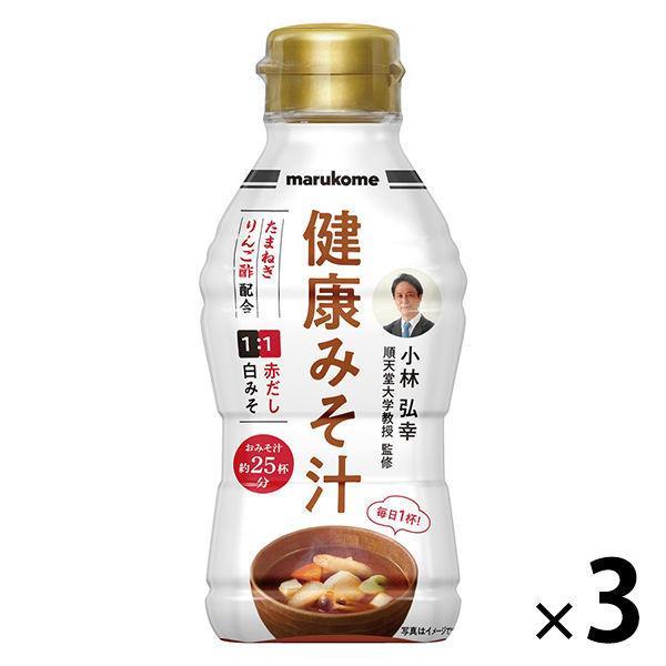 数量は多 マルコメ 液みそ 健康みそ汁 3本 1セット 品質検査済 430g
