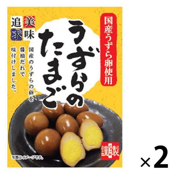 ジョッキ うずらのたまご<国産うずら卵使用> 1セット(52g×2袋) - citymarketato.com