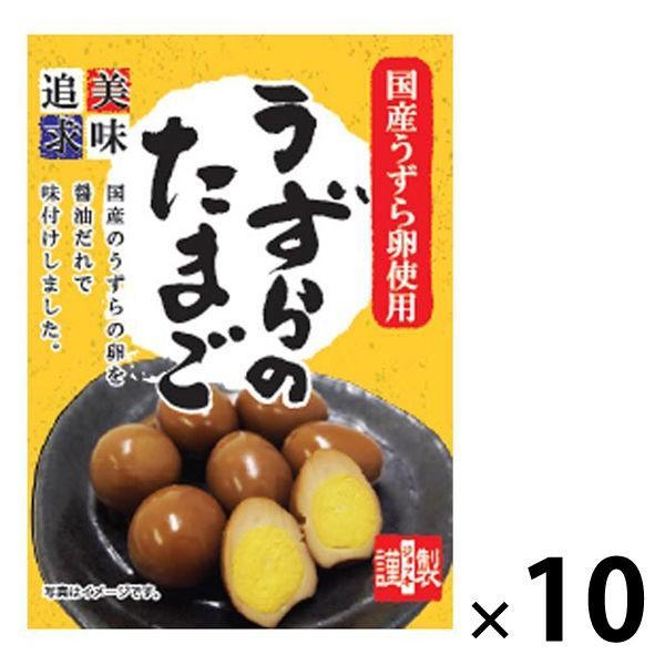 アウトレット ジョッキ うずらのたまご 52g×10袋 !超美品再入荷品質至上! 超人気 国産うずら卵使用 1セット