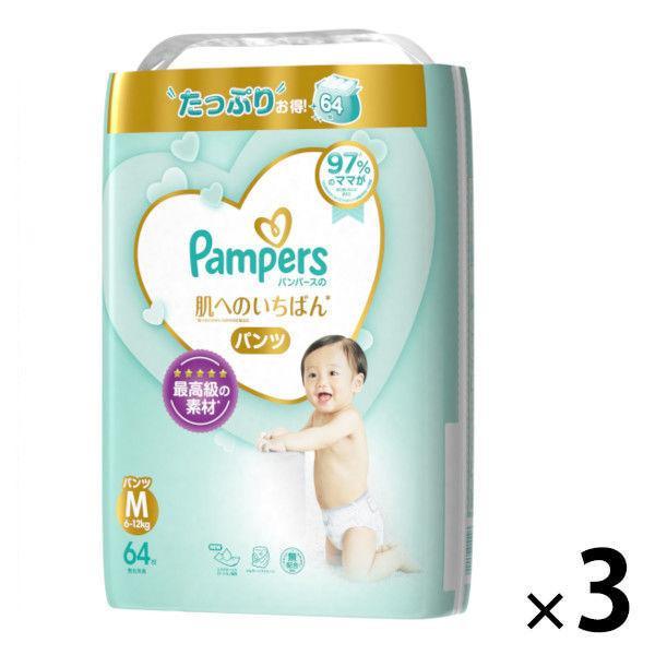 パンパース おむつ 人気上昇中 パンツ M 新色 6〜11kg 肌へのいちばん 64枚入+2枚×3パック 1箱 ウルトラジャンボ Pamp;G