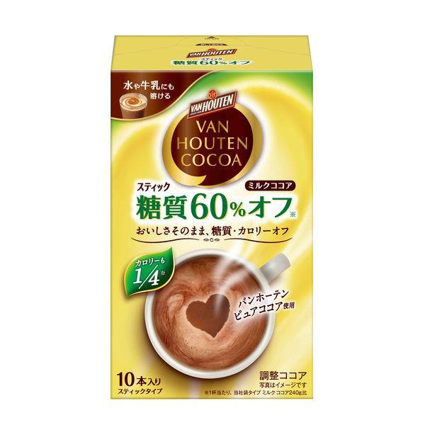 片岡物産 バンホーテン 新作 大人気 ミルクココア糖質60%オフ セール価格 10本入 1箱