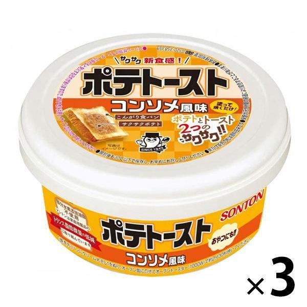 未使用品 ソントン 爆買いセール ポテトースト 3個 コンソメ風味