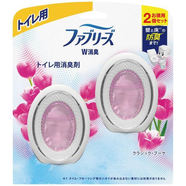 ファブリーズW消臭 トイレ用 置き形 クラシック ブーケ 消臭剤 限定Special Price 2個入 在庫あり P 1パック G