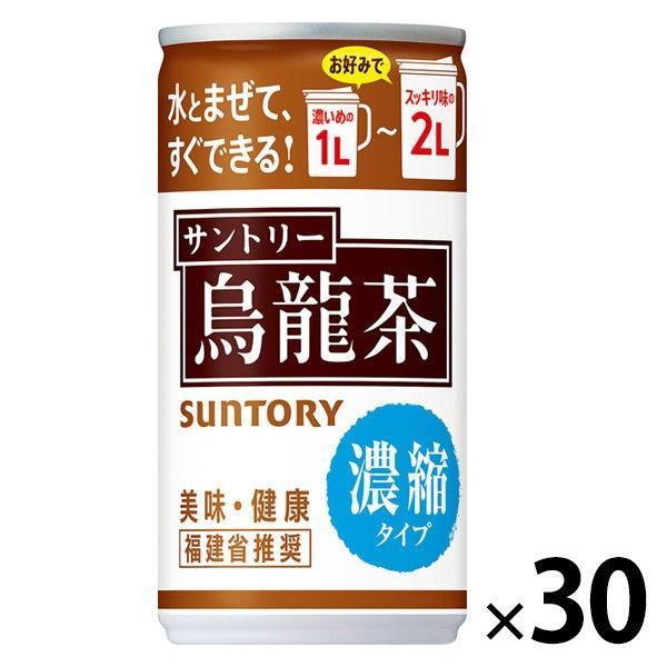ランキングTOP10 サントリー 烏龍茶 濃縮タイプ 1箱 185g 30缶入 高い素材