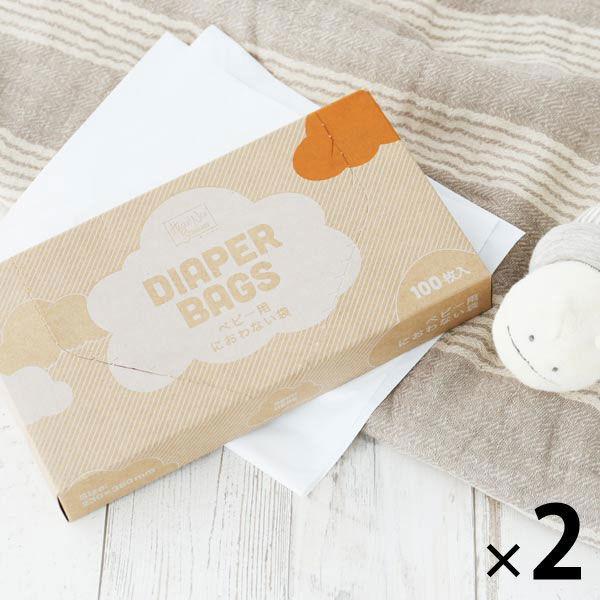 ロハコオリジナル 防臭袋 赤ちゃん ベビー用 100枚入×2個 大人気 おむつ処理袋 1セット お気にいる