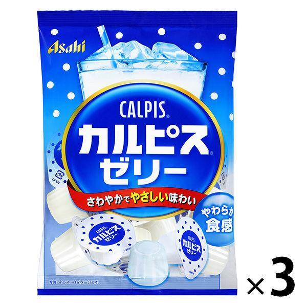 ご予約品 アサヒグループ食品 カルピス ゼリー 業界No.1 3袋