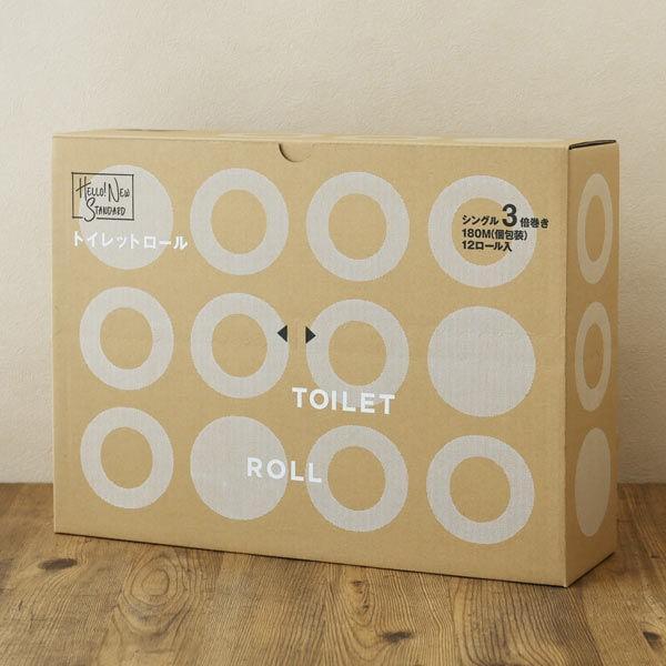 毎日続々入荷 トイレットペーパー シングル 180m 公式ショップ ロハコ限定トイレットロール3倍巻 12ロール入 個包装 1箱