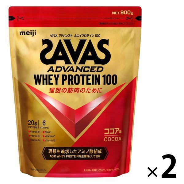 ☆正規品新品未使用品 ザバス SAVAS ●日本正規品● ホエイプロテイン100 ココア味 50食分 2袋 明治 プロテイン 1050g