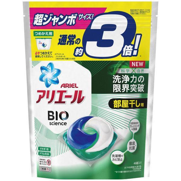 セール アリエール アウトレット バイオサイエンス リビングドライジェルボール3D 詰め替え Pamp;G 46粒入 1個 新作続 洗濯洗剤 超ジャンボ