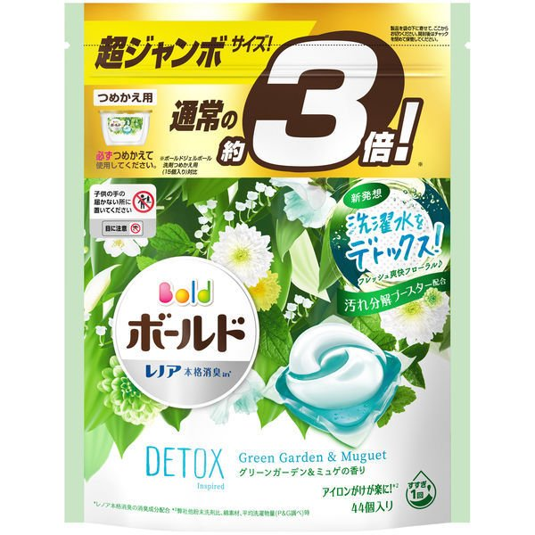 セール ついに入荷 ボールド ジェルボール3D グリーンガーデン バーゲンセール ミュゲの香り 詰め替え 超ジャンボ Pamp;G 洗濯洗剤 1個 44粒入