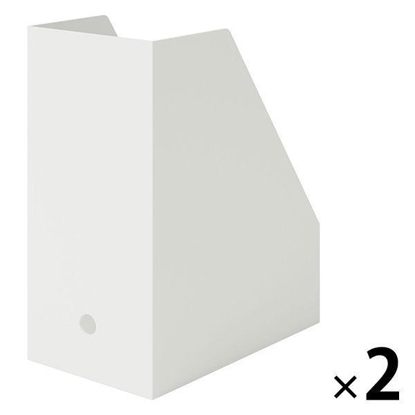 無印良品 早割クーポン ポリプロピレンスタンドファイルボックス 贈り物 ワイド A4用 ホワイトグレー 良品計画 38907565 2個