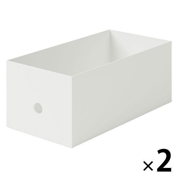 無印良品 ポリプロピレンファイルボックス スタンダードワイド ホワイトグレー 1 02553050 2 本日の目玉 良品計画 2個 日本産