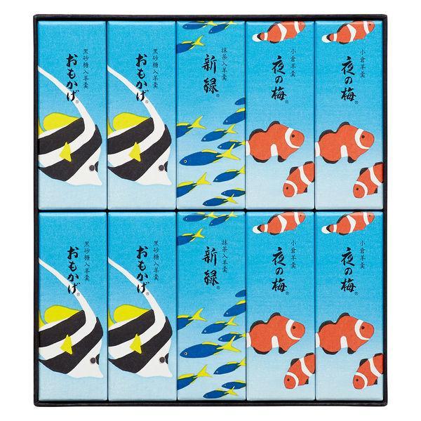 商品 三越伊勢丹〈とらや〉 プレゼント 夏パッケージ 小形羊羹10本 NK-10 1個 三越の贈り物 手土産ギフト 三越の紙袋付き 和菓子
