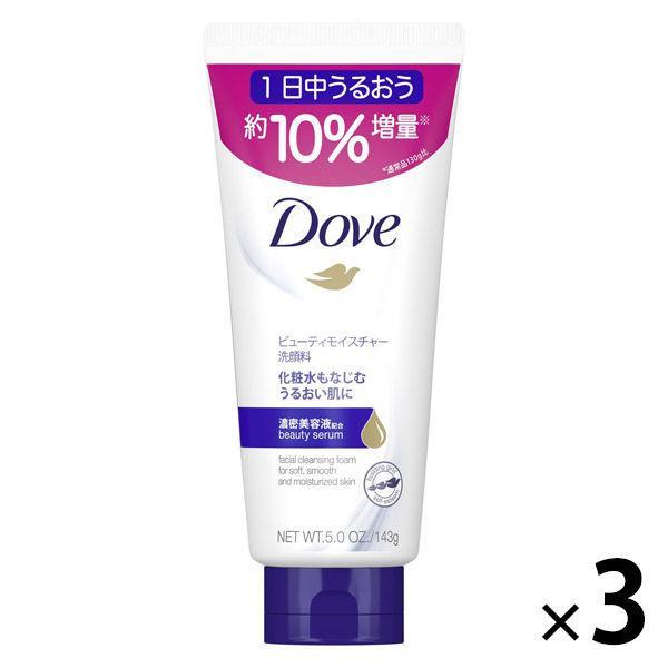 ダヴ Dove 人気の製品 ビューティモイスチャー 洗顔料 143g×3個 増量品 ユニリーバ 商い