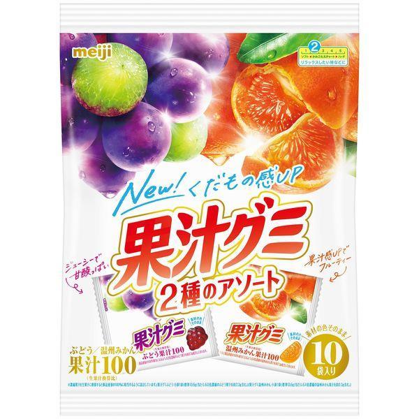 開催中 訳あり 明治 果汁グミアソート袋 1袋