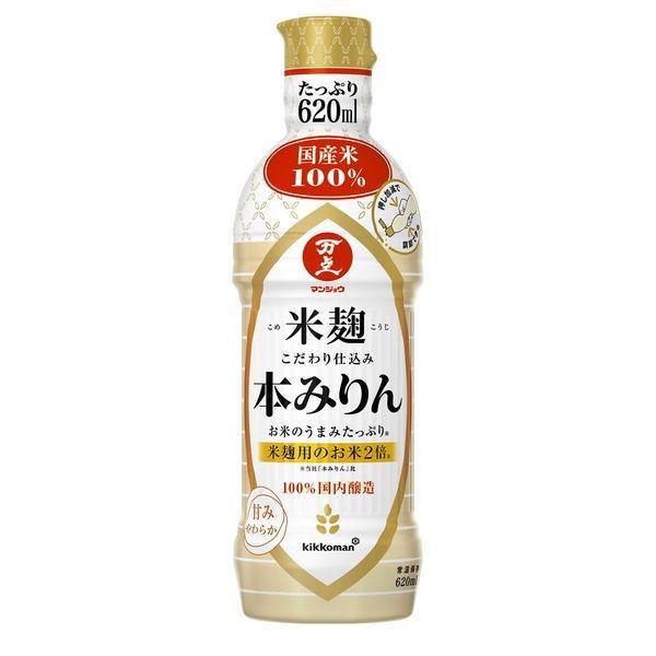 キッコーマン 米麹こだわり仕込み 毎週更新 本みりん 登場大人気アイテム 620ml 国産米100%使用 みりん 1本