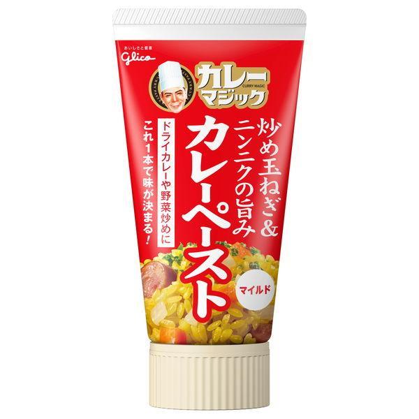 江崎グリコ カレーマジック マイルド 1セット 調味料 3個入 新入荷 流行 メーカー公式ショップ カレー