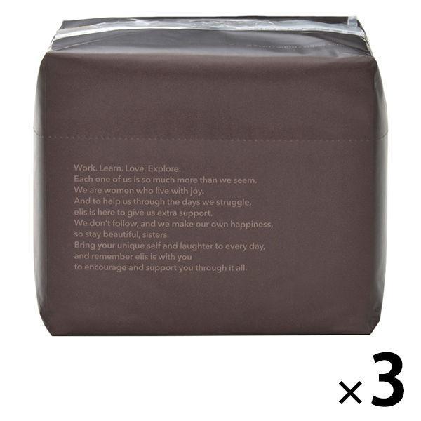 エリス 素肌のきもち 羽つき 昼用 27cm 特に多い昼用 超スリム 3個 シンプルデザイン 大王製紙 生理用品 17枚×3 エリエール 正規品送料無料 往復送料無料 ナプキン