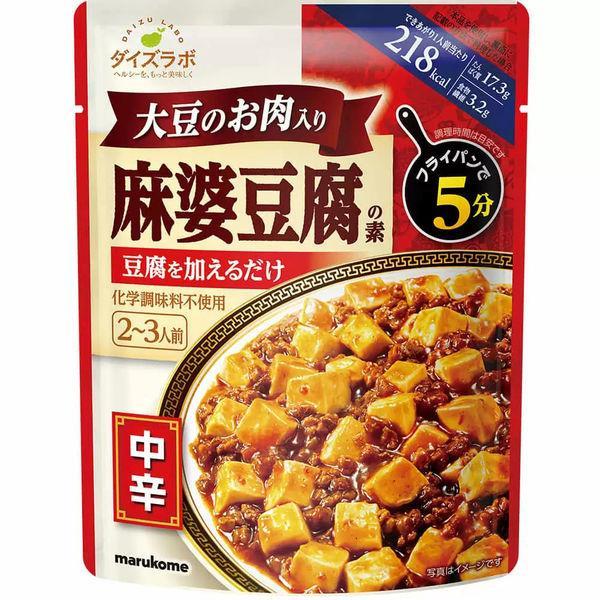 マルコメ 期間限定今なら送料無料 ダイズラボ 爆安 麻婆豆腐の素 中辛200g 1個