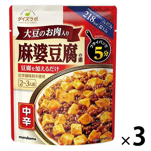 マルコメ ダイズラボ 18%OFF 麻婆豆腐の素 3個 中辛200g 人気の製品 1セット