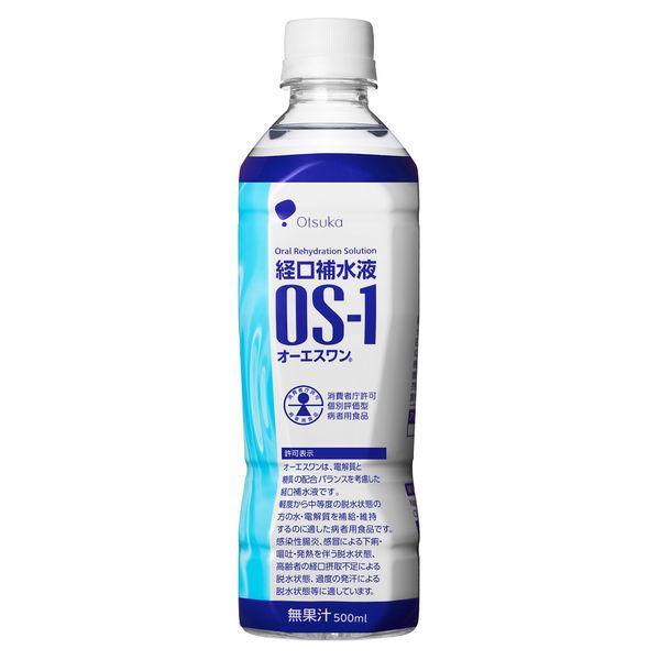 オーエスワン 70%OFFアウトレット OS-1 経口補水液 大塚製薬工場 低価格化 500ml