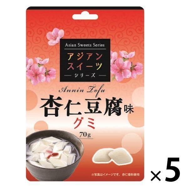 アウトレット 無料サンプルOK 旺旺ジャパン 杏仁豆腐味グミ 流行 70g×5袋 1セット