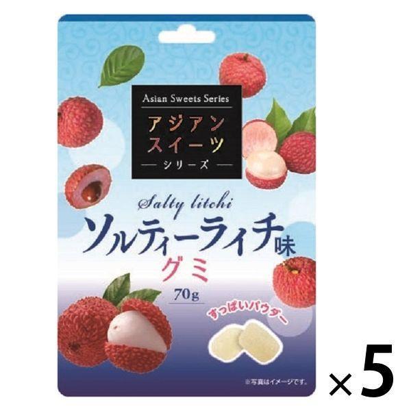 全品最安値に挑戦 アウトレット 旺旺ジャパン ソルティーライチ味グミ 1セット 今季も再入荷 70g×5袋