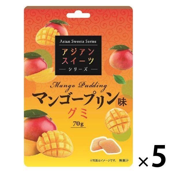 SALE開催中 無料サンプルOK アウトレット 旺旺ジャパン マンゴープリン味グミ 70g×5袋 1セット