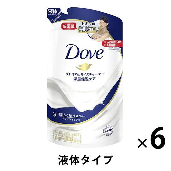 ダヴ Dove ボディウォッシュ ボディソープ プレミアム 360g モイスチャーケア 詰め替え 高品質 6個 開店記念セール