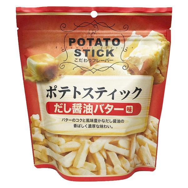 成城石井 2020 新品 送料無料 〈味楽乃里〉ポテトスティック 1個 だし醤油バター