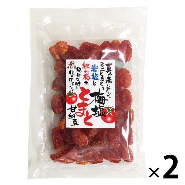 大人気! 成城石井 〈味楽乃里〉 ショップ 梅塩とまと甘納豆 2個 1セット