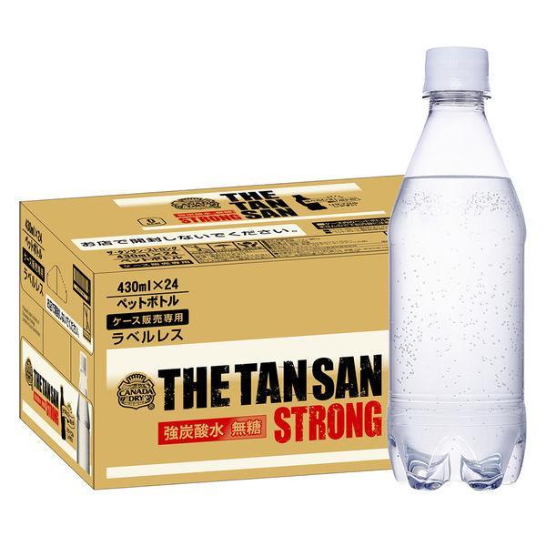 コカ コーラ カナダドライ ザ タンサン ストロング 430ml 24本入 100%品質保証! 1箱 ラベルレス 流行