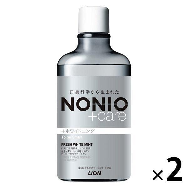 NONIO ノニオ プラスホワイトニング デンタルリンス フレッシュホワイトミント 誕生日プレゼント ライオン 高級な 600mL 2本 1セット マウスウォッシュ