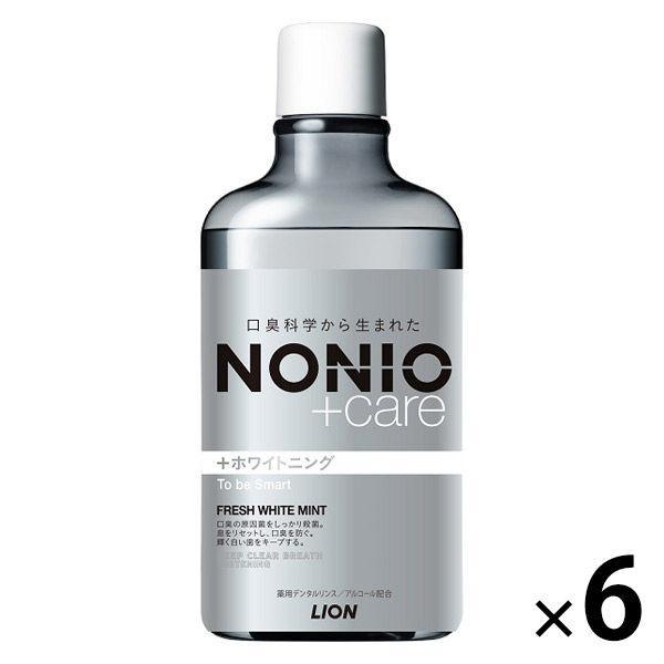 NONIO ノニオ プラスホワイトニング デンタルリンス フレッシュホワイトミント ライオン 600mL セール品 1セット マウスウォッシュ 6本 ランキング総合1位
