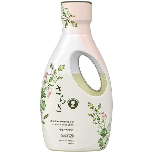さらさ 洗濯洗剤 液体 本体 激安通販ショッピング ついに再販開始 850g 1個 Pamp;G