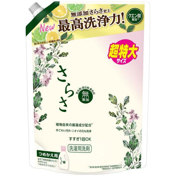 さらさ 洗濯洗剤 液体 詰め替え 超特大 予約 Pamp;G 1640g 1個 予約販売品