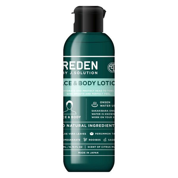 REDEN リデン 信憑 化粧水 フェイスamp;ボディローション 温泉水 200ml 2020A/W新作送料無料 シトラスムスクの香り 男性用