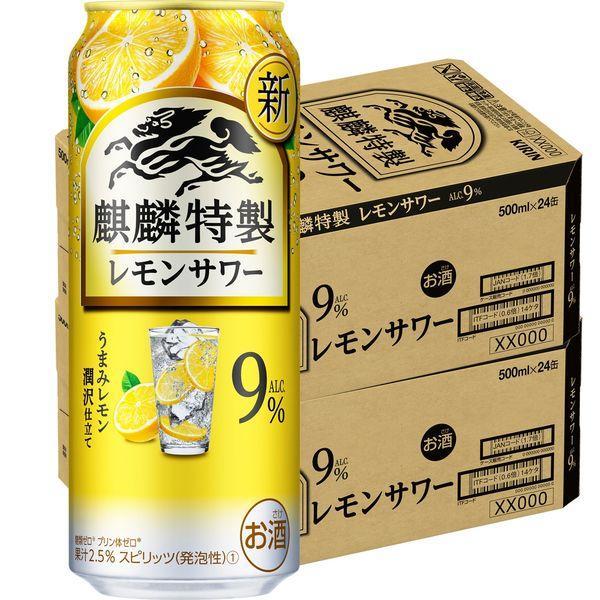 送料無料 チューハイ キリン 期間限定で特別価格 ザ ストロング レモンサワー 2ケース 500ml 価格交渉OK送料無料 48本