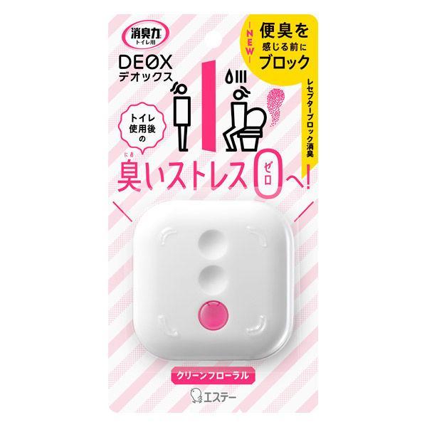 消臭力DEOX デオックス セール 特集 トイレ用 モデル着用&注目アイテム 消臭剤 芳香剤 置き型 クリーンフローラル 本体6mLエステー