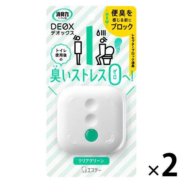 消臭力DEOX デオックス トイレ用 消臭剤 芳香剤 置き型 本体6mL 2個 1セット クリアグリーン ランキングTOP5 エステー セール特別価格