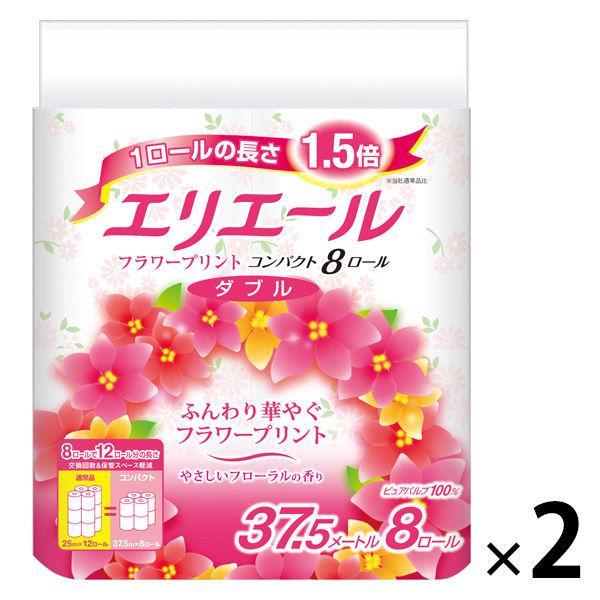 激安格安割引情報満載 トイレットペーパー 8ロール入 パルプ ダブル 37.5m 花の香り 25%OFF 大王製紙 エリエールトイレットティシュー 1セット 8ロール入×2パック