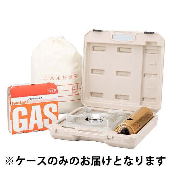 イワタニ Iwatani カセットコンロ 達人スリムシリーズ専用ケース 1個 日本最大級の品揃え 岩谷産業 CB-TSL-CASE 通常便なら送料無料
