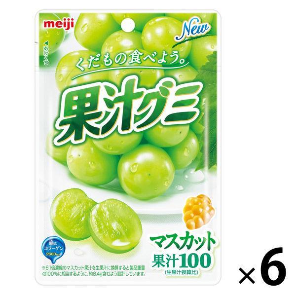 明治 プレゼント 果汁グミ マスカット 6袋 5☆好評