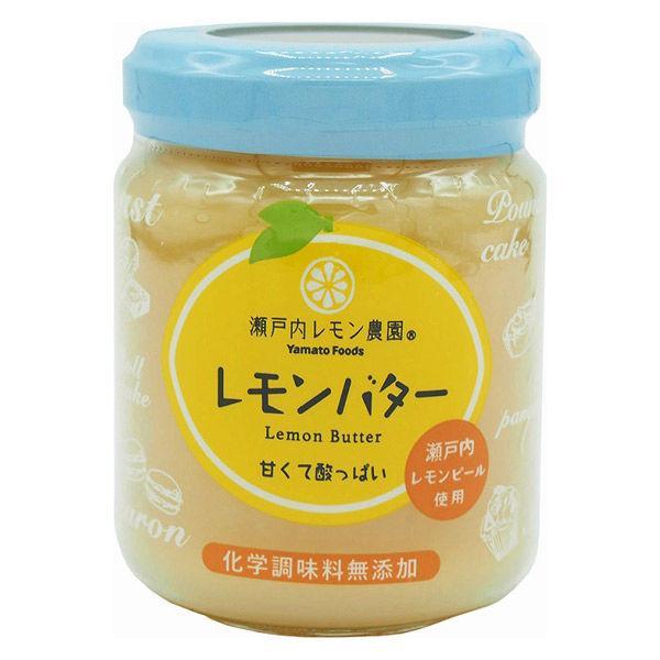 格安店 人気商品 ヤマトフーズ レモンバター 1個